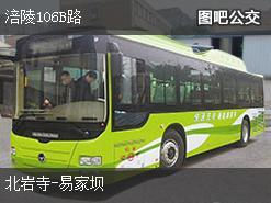 重庆涪陵106B路上行公交线路