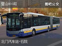 重庆璧山803路上行公交线路