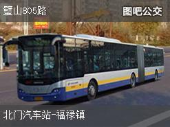 重庆璧山805路上行公交线路