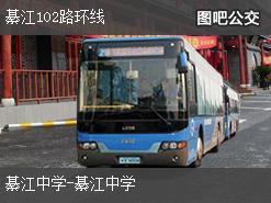 重庆綦江102路环线公交线路