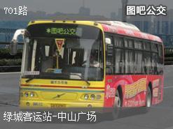 大连701路上行公交线路