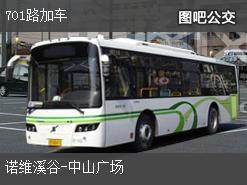 大连701路加车上行公交线路