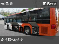 大连长海3路上行公交线路