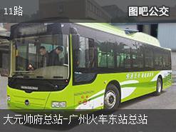 广州11路上行公交线路