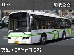 广州17路上行公交线路