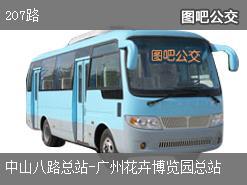 广州207路上行公交线路