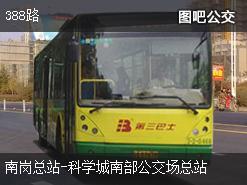 广州388路下行公交线路