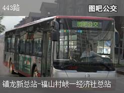 广州443路上行公交线路