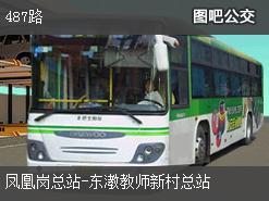 广州487路上行公交线路