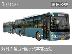 广州佛沥12路上行公交线路