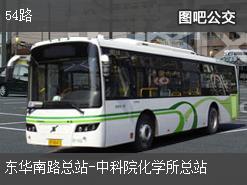 广州54路上行公交线路