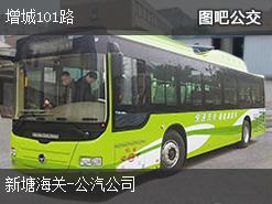 广州增城101路上行公交线路