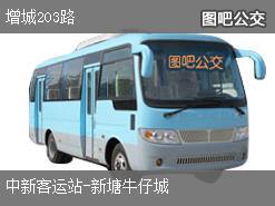 广州增城203路上行公交线路