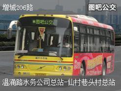 广州增城206路上行公交线路