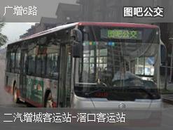 广州广增6路上行公交线路