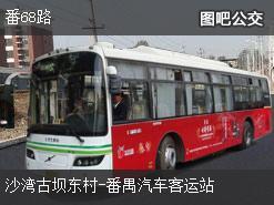 广州番68路上行公交线路