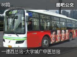 广州86路上行公交线路