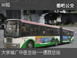 广州86路下行公交线路