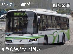 广州S6路永兴街航线上行公交线路