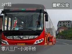 贵阳247路上行公交线路