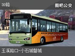 贵阳39路上行公交线路