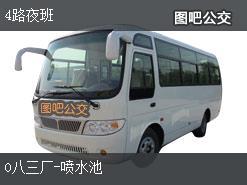 贵阳4路夜班上行公交线路