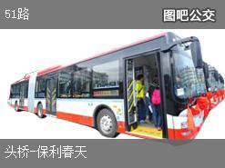 贵阳51路上行公交线路