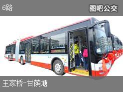 贵阳6路上行公交线路