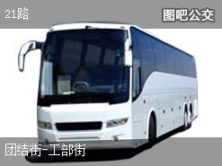 哈尔滨21路上行公交线路