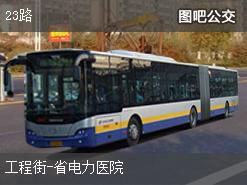 哈尔滨23路上行公交线路