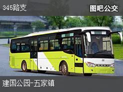 哈尔滨345路支上行公交线路