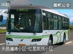 哈尔滨98路上行公交线路