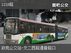 杭州1219路上行公交线路