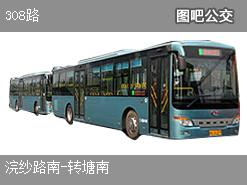 杭州308路上行公交线路