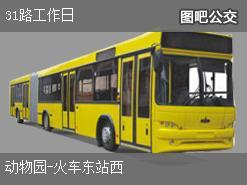 杭州31路工作日上行公交线路