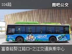 杭州334路上行公交线路