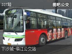 杭州337路上行公交线路