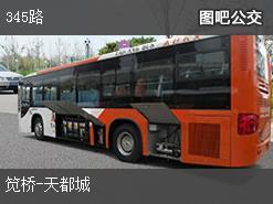 杭州345路上行公交线路