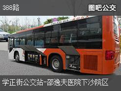 杭州388路上行公交线路