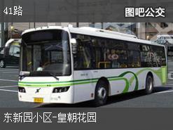 杭州41路上行公交线路