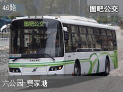 杭州46路上行公交线路