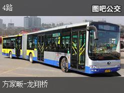 杭州4路上行公交线路