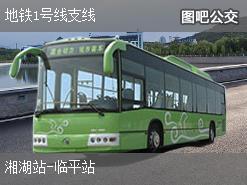 杭州地铁1号线支线上行公交线路