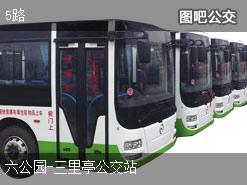 杭州5路上行公交线路