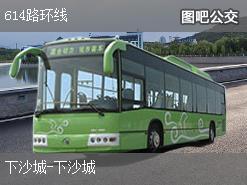 杭州614路环线公交线路