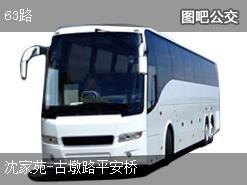 杭州63路上行公交线路