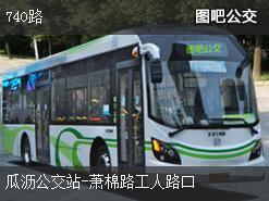杭州740路上行公交线路