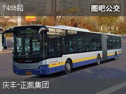 杭州748B路上行公交线路