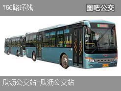 杭州756路环线公交线路
