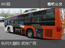 杭州991路上行公交线路